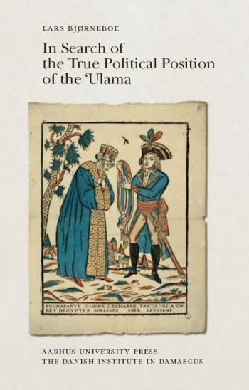 In search of the true political position of the ´Ulama