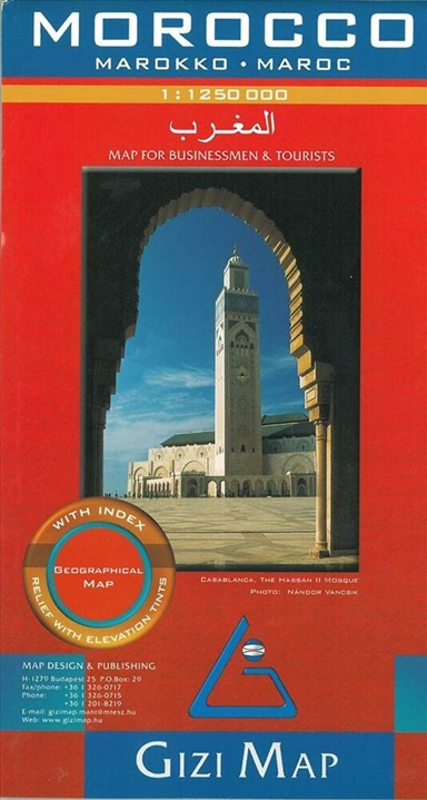 Morocco - map for businessmen & tourists