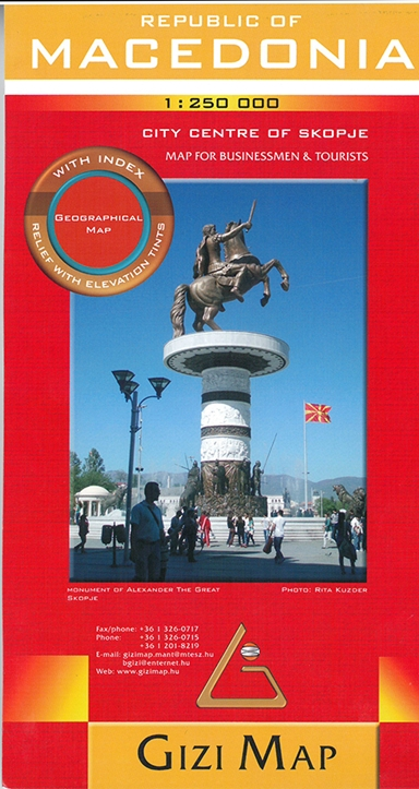 Republic of Macedonia Geographical map for Businessmen & Tourists